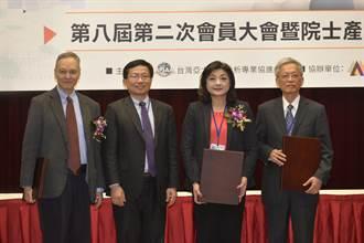 王弓、王儷玲及朱雲鵬當選新任APIAA院士