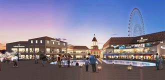 麗寶首創湖邊Outlet  近20億打造全台最具特色商場