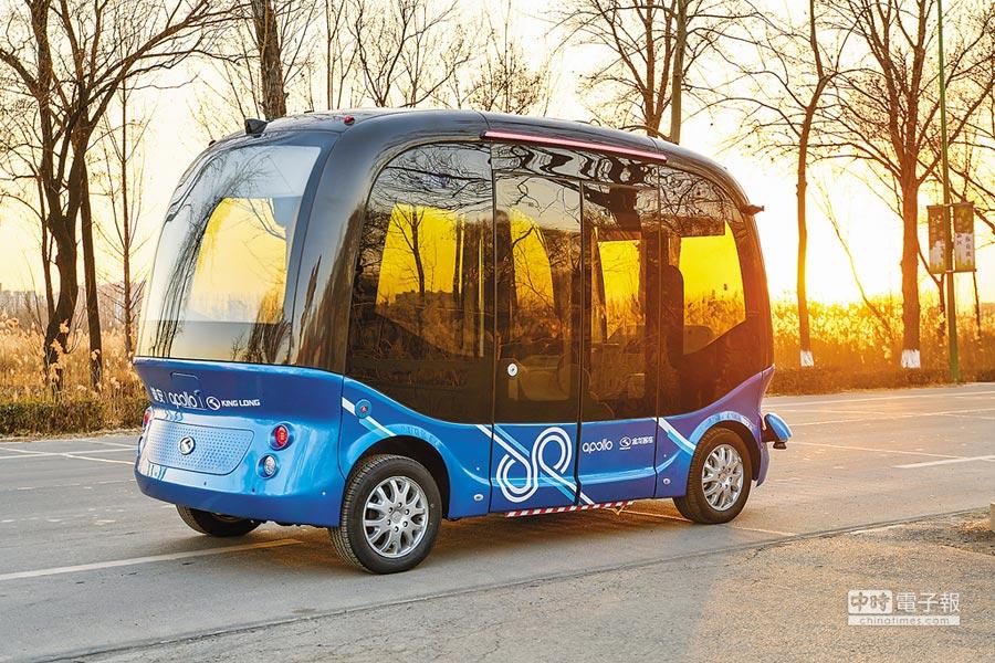 百度與廈門金龍汽車集團合作生產的無人駕駛小巴,在雄安新區道路測試。(取自中國質量網)