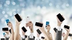 嚇到吃手手! 手機在這三種情況下 輻射量最大