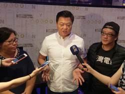 周錫瑋推「電競武道館」 將帶隊赴大陸比賽
