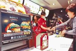 奧客真強大!雞腿堡的雞肉要去皮 台灣麥當勞回應了