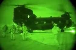 影》美特戰隊阿富汗夜殲IS恐怖分子罕見曝光