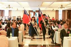 第六屆亞太青少年人權高峰會議 溪頭米堤對話交流