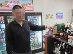 男子犯酒癮竟到超商偷酒菜 2天連偷3次被逮