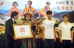 黑鷹救護3英雄公祭 葉俊榮頒褒揚令允諾持續打撈