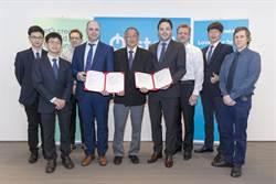 中國驗船中心與沃旭能源簽署合約 負責驗證工作
