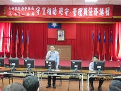 文山一警分局推「安居專案」  宣導居民齊反毒