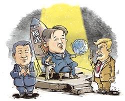 金正恩首拋非核化 震動全球