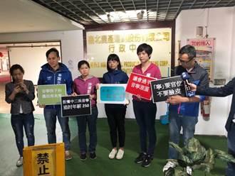 吳音寧為何被保?游淑慧揭北農董事會「恐怖平衡」