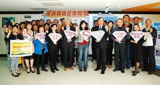 南區銀髮中心邀企業共創銀髮友善職場