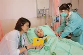 守護偏鄉病患 亞大醫院成立血腫科團隊