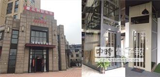 櫻花電梯 進駐武漢 櫻花別墅電梯 體驗館開幕