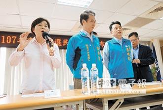 國民黨陳學聖出線 楊麗環不服