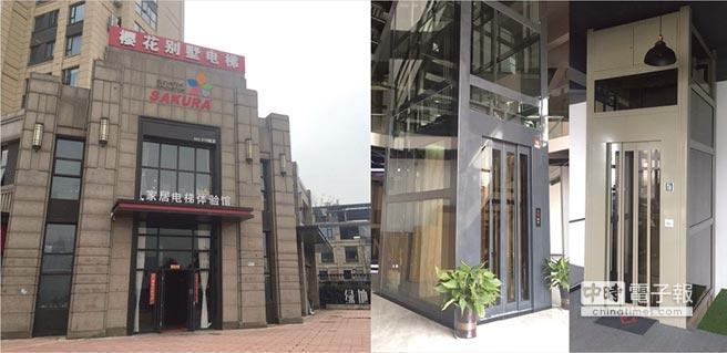櫻花電梯武漢別墅電梯體驗館,已於3月28日正式開幕。圖/業者提供