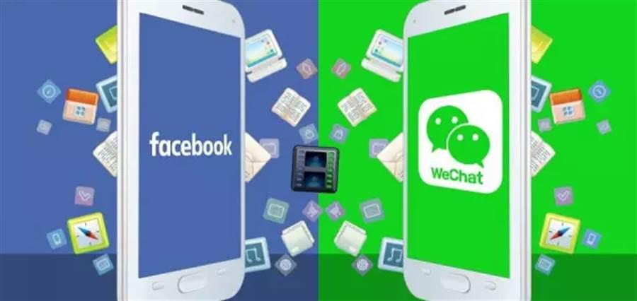 美國駐大陸的大使認為,微信可以在美國使用,但臉書不能在大陸開放,這種雙向不對等的局面並不公平。(圖/網路)