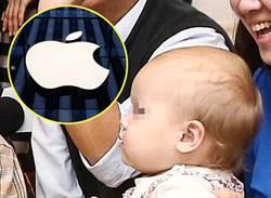 沒坐安全椅…男嬰頭撞凹成「蘋果」商標