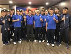 U16男籃》中華隊授旗出發 吳正杰:瞄準4強