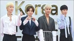偶像暖心鼓勵最有用!南韓團體winner的一句話 讓粉絲完成諾言來見面了!