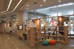 迎接世界書香日 國資圖邀全民來分享閱讀