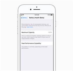 網民讚iOS 11.3更新 電池健康自己測、可阻止降速