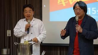 張正傑親子音樂會台南場 牛肉麵PK趙自強義大利麵