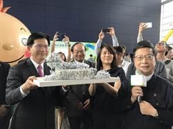 贊助台中花博   正隆打造全球首座回收紙裝置藝術館