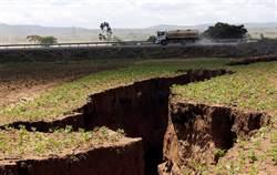 肯亞出現大裂痕 非洲可能變兩半
