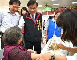 社區整合性巡迴健康檢查  縣長林明溱和議員邱美玲均到場關心長者健康