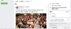 高人氣看的到 侯友宜臉書粉絲逼近20萬