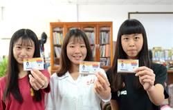 補上最後一哩路 台東高中職換發電子票證學生證