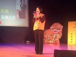 蔡衍明愛心基金會主辦 「向全國志工致敬」公益演唱會今晚開唱