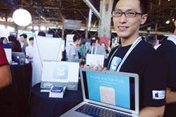 創業一點靈-點子行動 用App幫二手機估身價