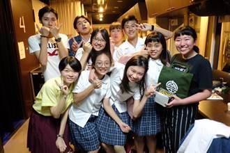 《我的星球》台南版 在地高中生今明2天演出台南Way