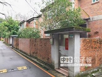 化南新村全區保留 政大遺憾無法改建