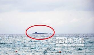 094A核潛艦現蹤 美軍如臨深淵