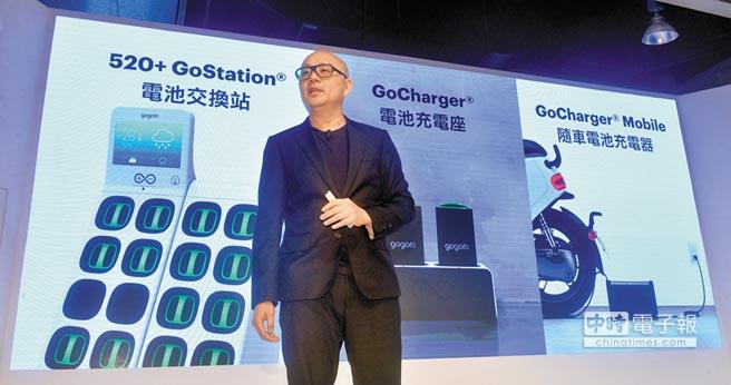 Gogoro執行長暨共同創辦人陸學森30日宣佈,Gogoro推出隨車電池充電器,與電池交換站並行,提供更便利、更多元的換電池與充電池雙選擇。圖/顏謙隆