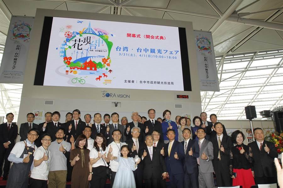 日本中部機場台中週3月31日起跑,眾人熱情齊喊「歡迎來台中!」