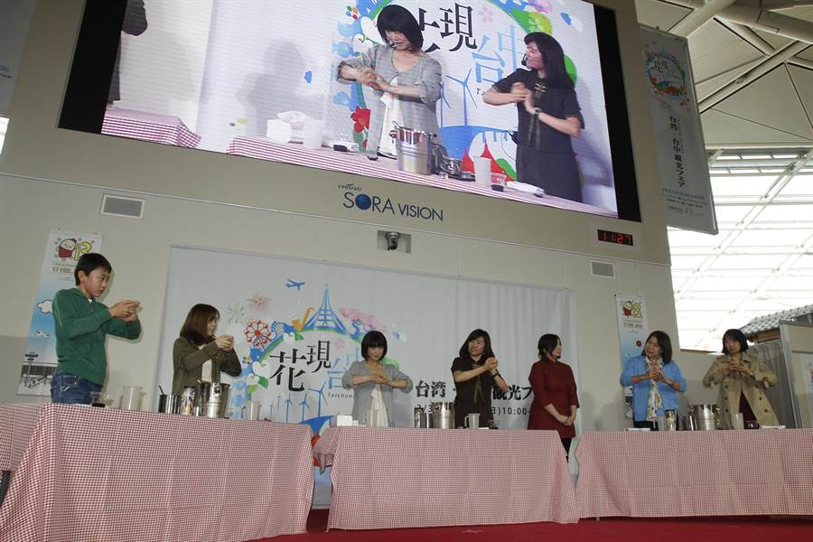 舞台展演活動與日本民眾現場同樂。