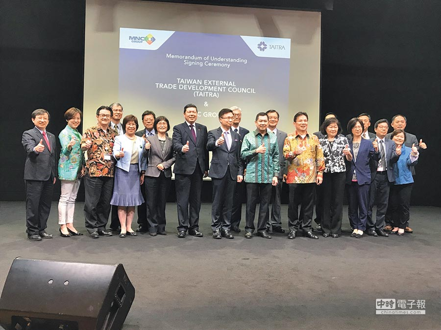 外貿協會與金管會銀行局率領8家台資銀行與印尼MNC財團簽署合作備忘錄。圖/賴瑩綺
