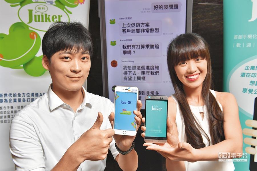 工研院新創公司源思科技將國產通訊軟體Juiker移轉給越南郵政電信集團(VNPT),打造當地企業通訊軟體─Karo,上線3天即有25萬次下載量。(工研院提供)