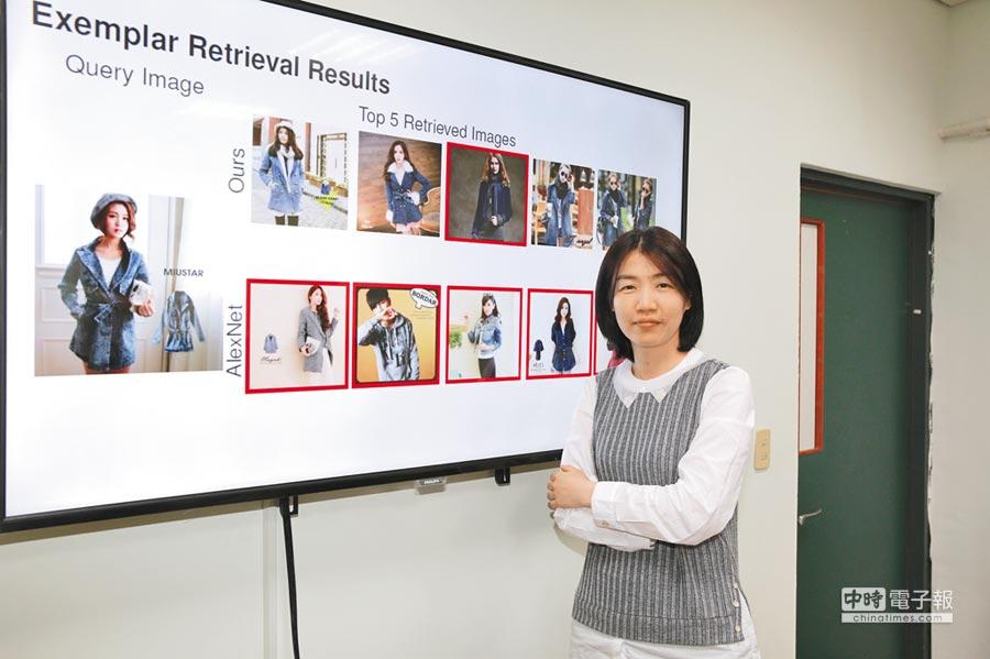 高雄大學資訊工程學系助理教授楊惠芳。(郭韋綺翻攝)