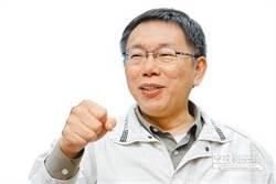 學者胡祖慶:柯文哲有望成為「台灣馬克宏」