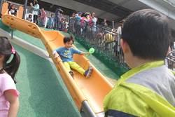 三重大台北都會公園 7公尺高溜滑梯啟用