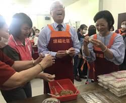 幫助菜農 新竹市境福社區包1.5萬顆水餃助弱勢