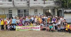 大林鎮團委會舉辦淨山健行活動 活化廢棄校區