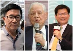 李、扁、林佳龍有豪宅 李富城:國民黨這位官員辭世時連間房都沒