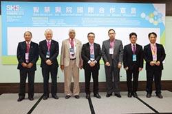 台灣智慧醫療 新南向大躍進