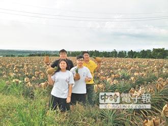 農校生學習農企行銷全球