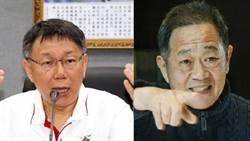 台北市長參選大爆炸! 學者分析五大動機類型